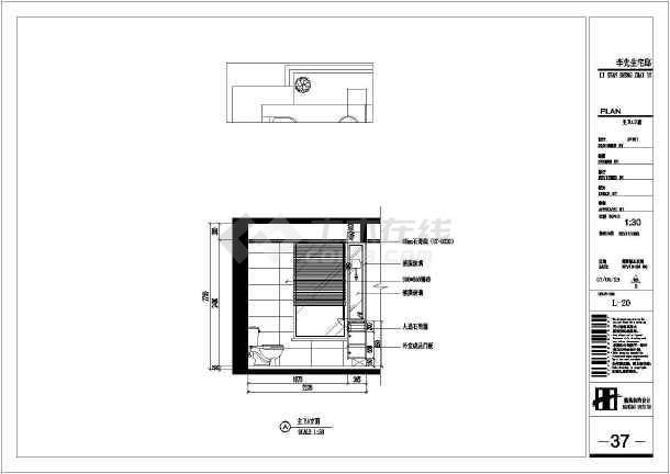 •建筑施工图纸•平面布置图•单元住宅•中央空调&