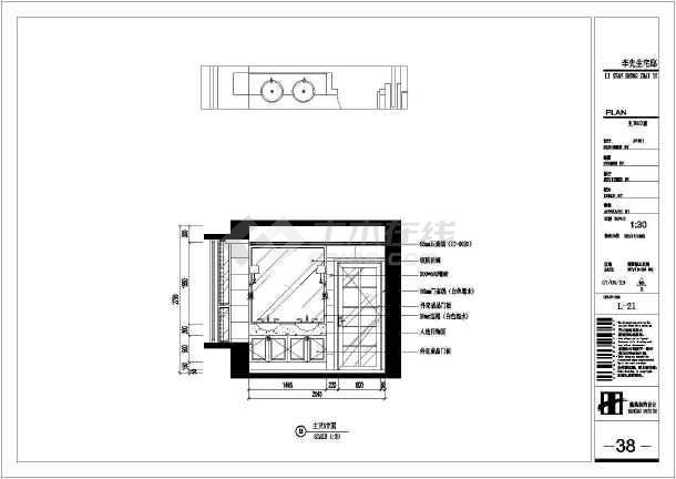 某小区单元住宅室内装修建筑施工图纸