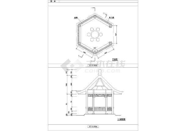 十七种亭子的园林景观设计方案图纸