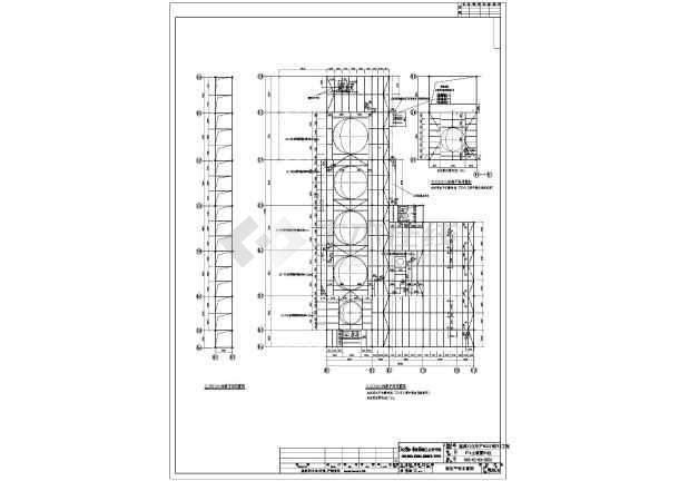 某大型工业项目设备平台结构施工图