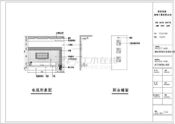 某地3室2厅130家庭装修设计施工图纸_cad图图纸数吓详解图片