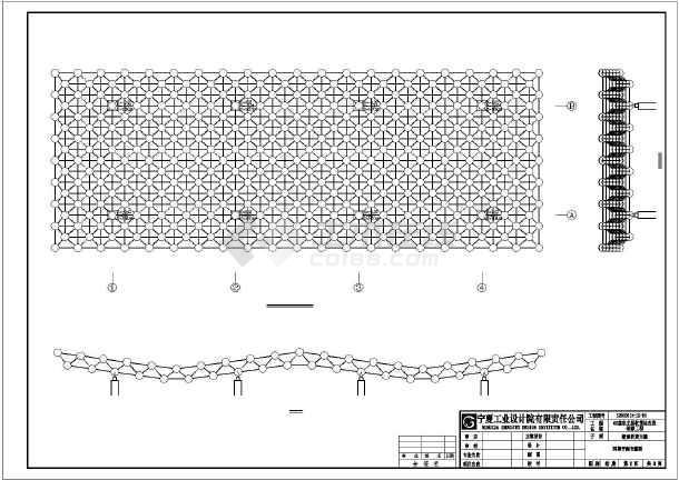 某地钢柱球型网架结构整套施工图纸