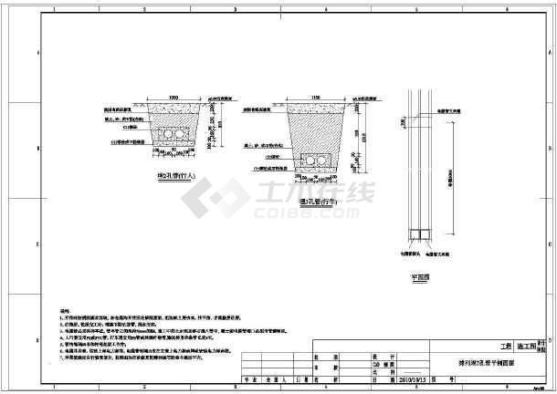 广东电网室外埋管电缆敷设施工设计图