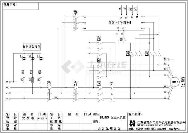 一套完整的恒压供水设备图纸v图纸电气(cad图纸下载)色36图纸豆豆拼拼图片