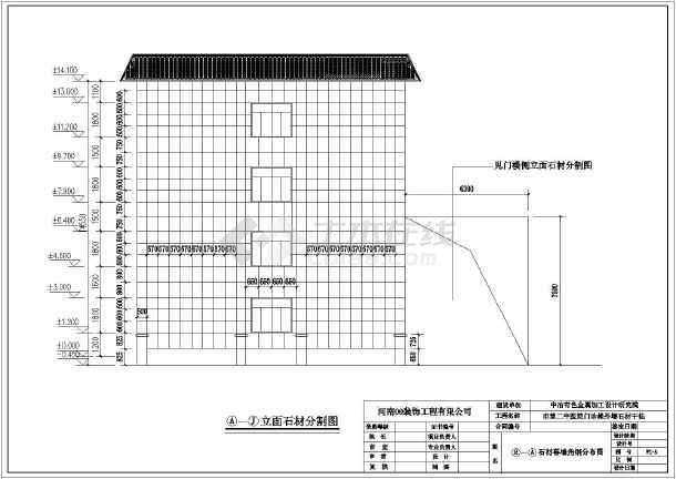 某外墙建筑医院干挂幕墙图纸设计施工石材_csew减速机图纸图片