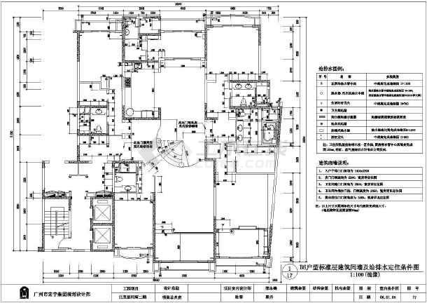 某小区单元住宅室内装修全套建筑施工图_cad图纸下载