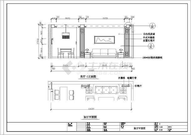 120平米4室一厅装修设计图