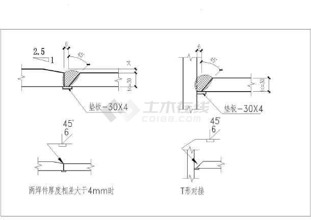 钢结构焊接标准图及节点构造大样图