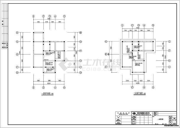 四川某二层农村别墅建筑结构设计施工图