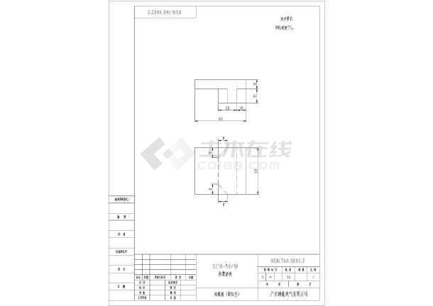 SC10-50/10面积变压器v面积别墅、图纸图(全套图纸150平米干式层模具两图片