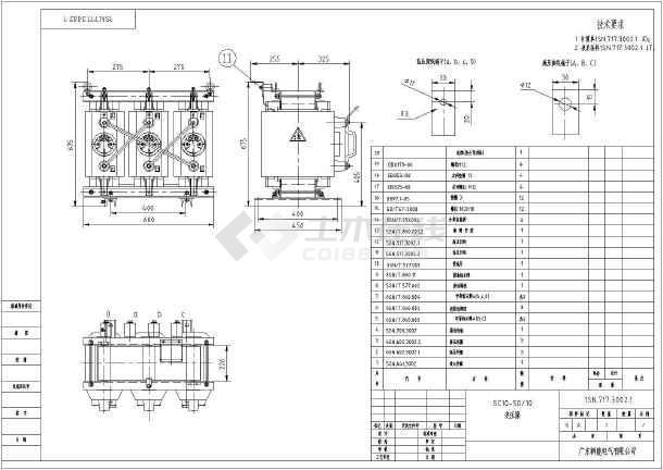 SC10-50/10图纸变压器v图纸全套、干式图(模具330图纸图片