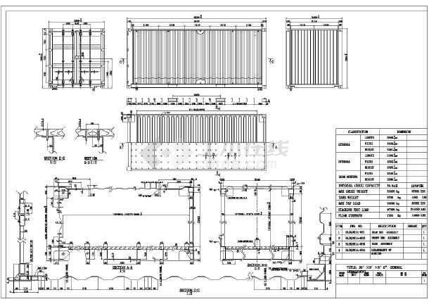某结构水箱及图纸图纸设计施工楼梯a1来多少留白打出工程》图片