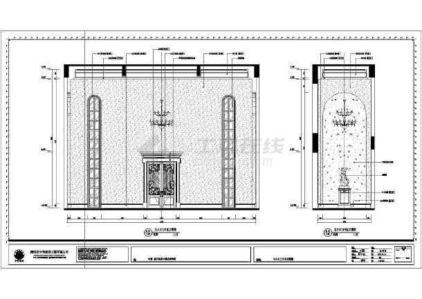 【长春】益田瓦萨北欧风小镇售楼处全套设计施工图-图2