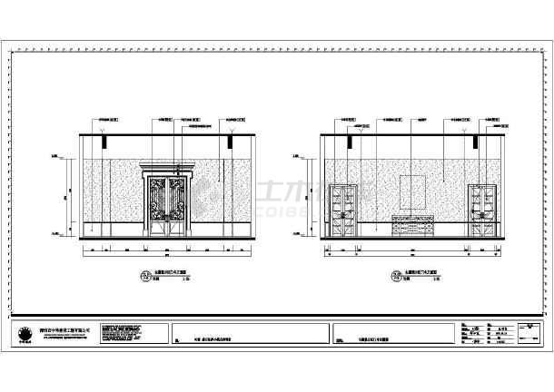 【长春】益田瓦萨北欧风小镇售楼处全套设计施工图-图3