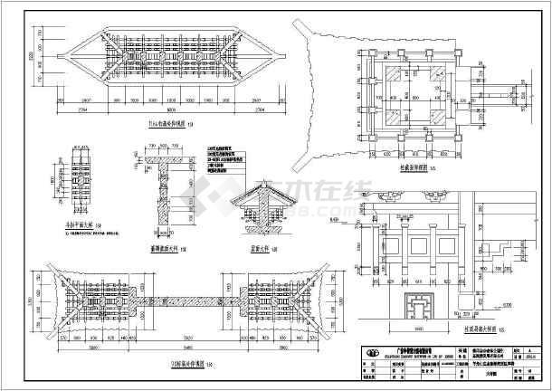 某旅游区入口牌楼建筑,结构施工图
