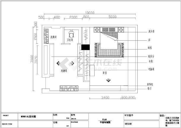 一居室小户型室内设计图纸(学生作业)