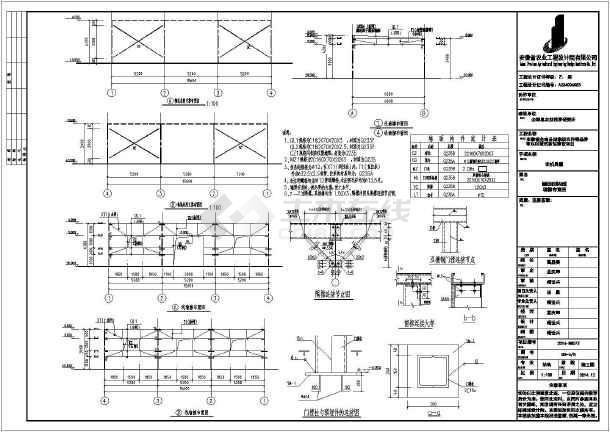 某工程实验室,配电房,仓库,凉棚建筑结构图