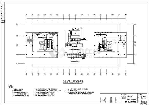 医院手术部单层手术室电气设计图纸图片