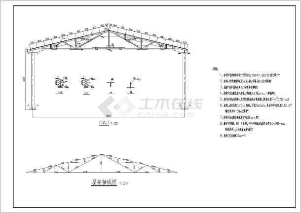 某地区15米单跨大棚结构方案图纸图片
