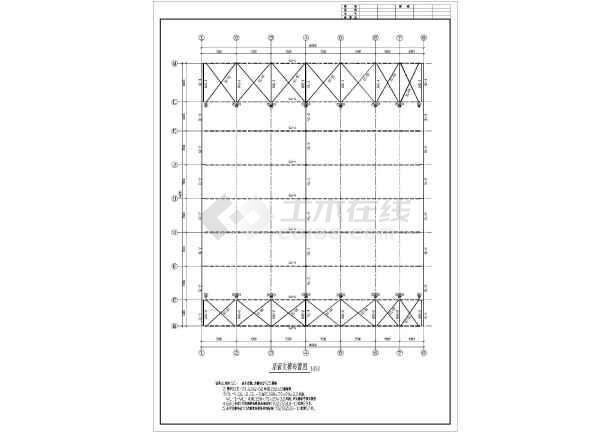 某钢结构展厅建筑结构设计施工图纸