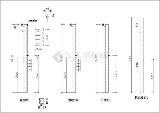 某地区两层钢结构活动组合板房结构施工图