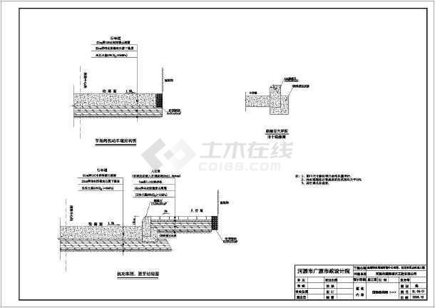 某地区农场市场小区道路设计施工图