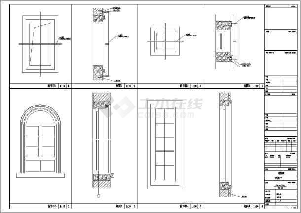 该工程为某地二层框架结构别墅建筑方案设计图,图纸内容包含:各层平面