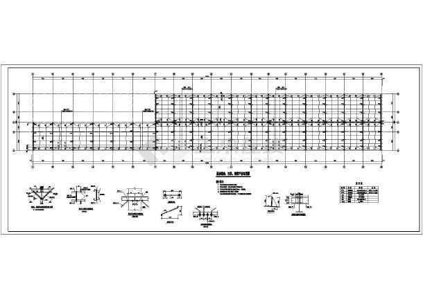 厂房结构设计 轻钢结构厂房 某地单层钢结构厂房全套结构施工图