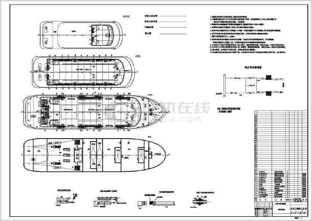 金泰1200图纸轮图纸暖通空调设计施工渡船_c地下连续墙v图纸客位图片