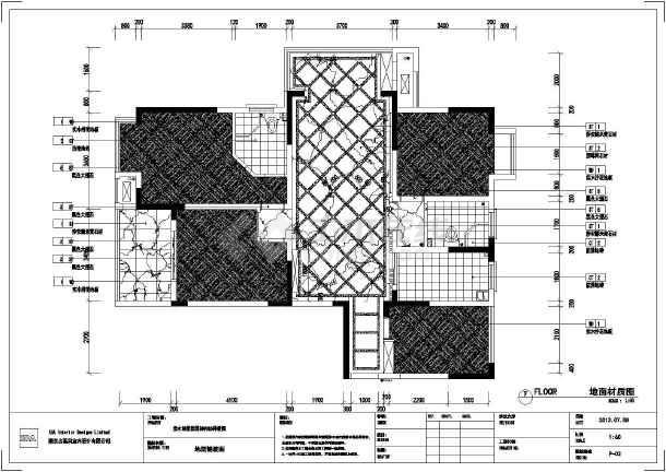 某小區單元住宅室內裝修設計施工圖(三室兩廳)