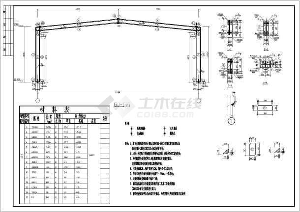 某地一层16米跨钢结构厂房全套结构施工图