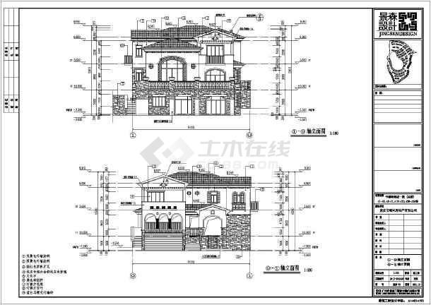 【江西】中源绿湖城一期别墅建筑施工图-图1