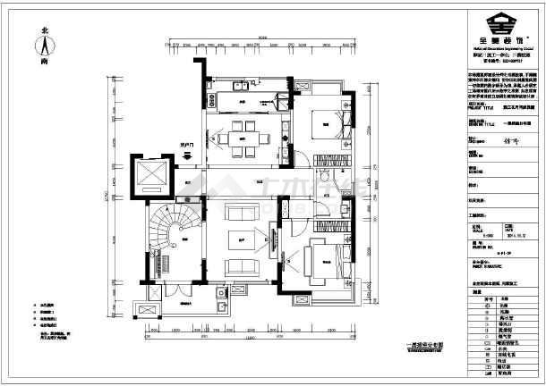 某复式楼室内装修装饰图纸
