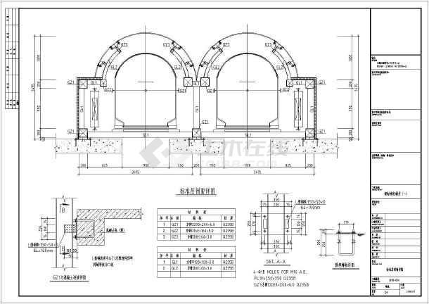 3d3s钢结构电梯井施工图