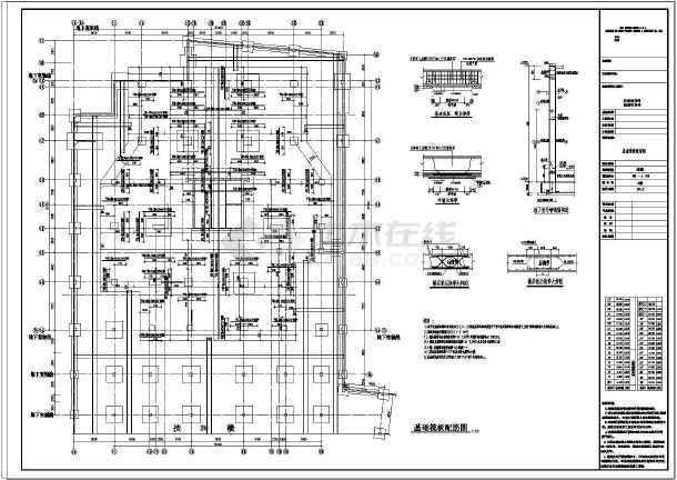 某高层住宅楼筏板基础设计图纸(全面)(cad图纸下载)