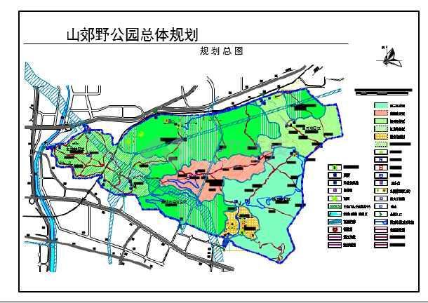 郊野公园设计规范