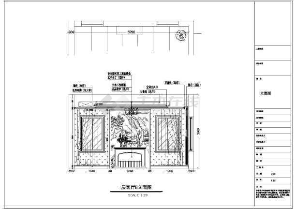 图纸 装修设计  别墅装修  欧式别墅装修  现代简欧风格二层带阁楼带
