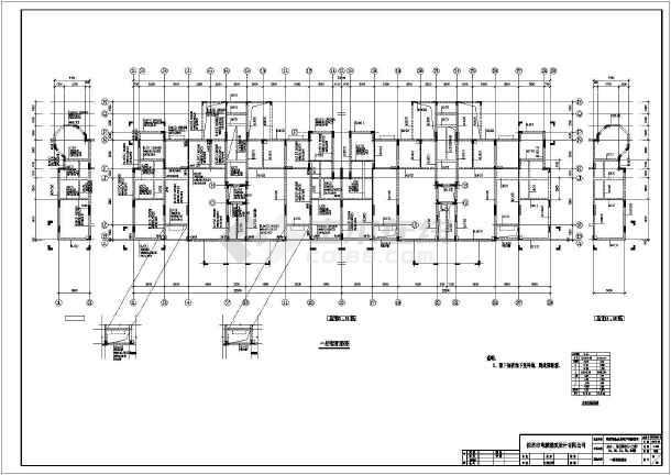 某小区六层异形柱框架剪力墙结构设计图纸