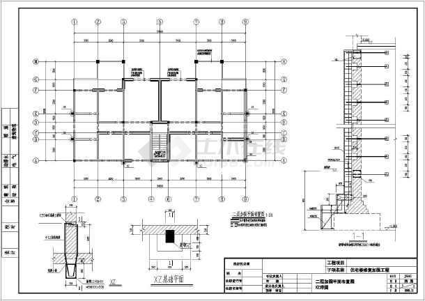 四川某地住宅楼砌体结构加固设计图纸