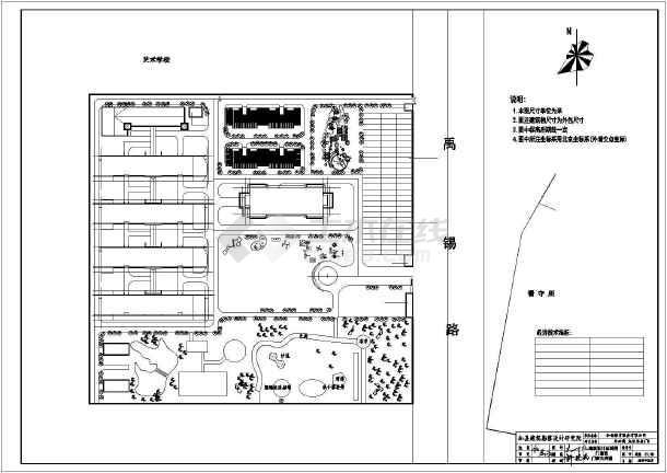 某国际幼儿园总平面规划设计方案图图片1
