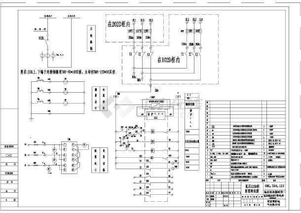 电所二次设计二次变电所设计35kv变电站二次设计110kv变电站二次设计