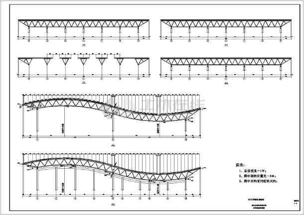 某地综合训练馆采用倒三角形管桁架结构方案图