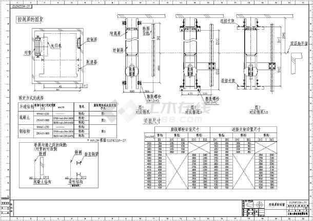 电梯机房平面布置图_无机房乘客电梯-上海三菱电梯土建安装示意图_cad图纸下载-土木在线