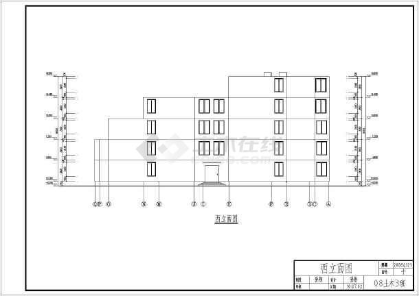 某中学教学楼和办公综合楼建筑设计图,包括建筑设计说明,各层平面图图片