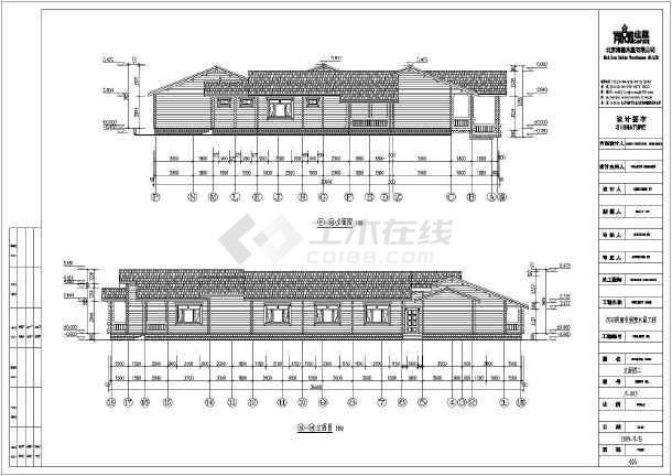 某地一层框架结构住宅别墅建筑结构施工图纸(含电气)