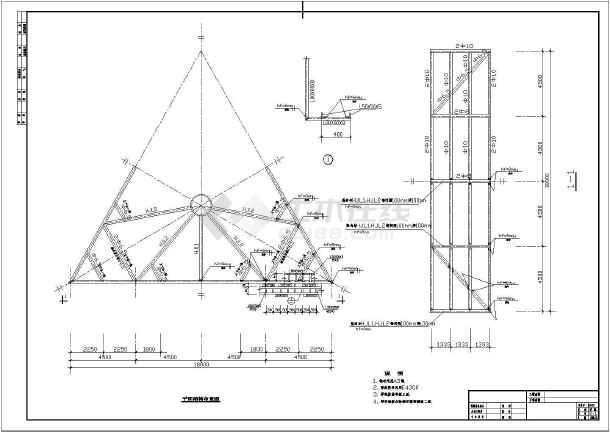 某地钢结构单立柱三角形广告牌结构施工图纸