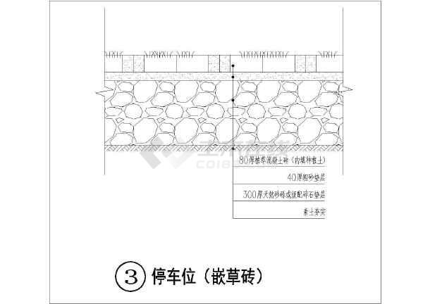 图纸 园林设计图  道路地面铺装(道路cad图下载)  园林地面铺装(地面