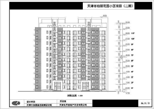 天津市某地十一层剪力墙结构层板式住宅建筑设计方案图图片