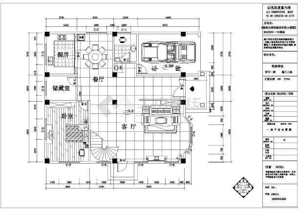 某地框架四层别墅建筑及结构施工图纸