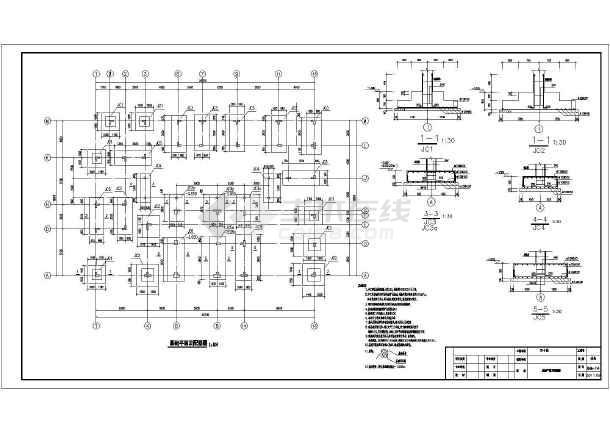 某地2层唐代风格四合院结构设计施工图